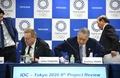 東京五輪の開催準備、国際競技団体から不安の声 IOCも警告