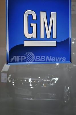 米GM、事業継続能力に「著しい疑念」 経営破たんの可能性も