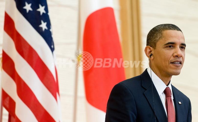 オバマ大統領による天皇陛下へのお辞儀、米国で論争