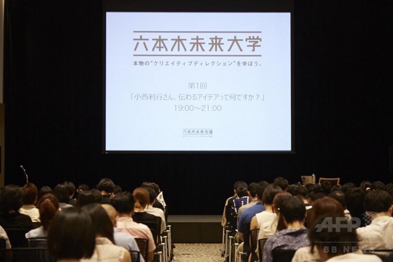 「六本木未来大学」編集者・菅付雅信氏のセミナー開催