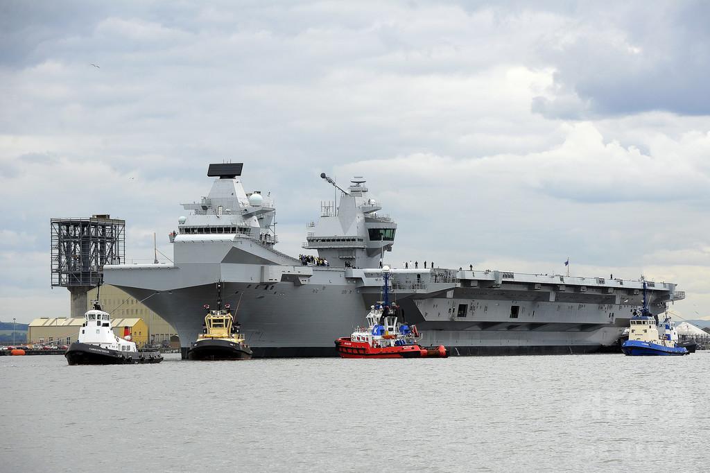 英国の新空母は「手頃な標的」、ロシア国防省が嘲笑で反撃