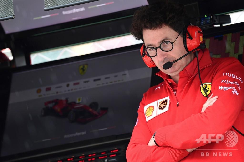 フェラーリ代表、1月の閉幕も見据える 新型コロナの影響で