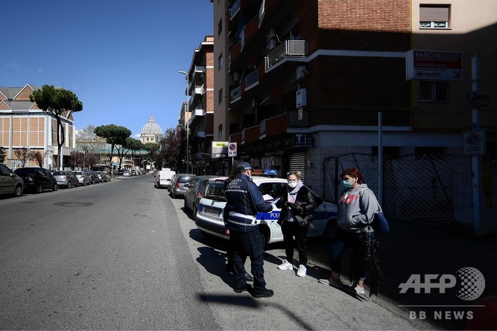 イタリア政府、長期の全土封鎖への覚悟を呼び掛け