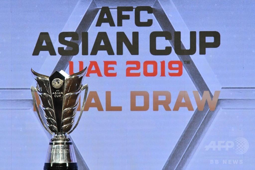 2019年アジア杯の組み合わせ決まる、日本はグループFに