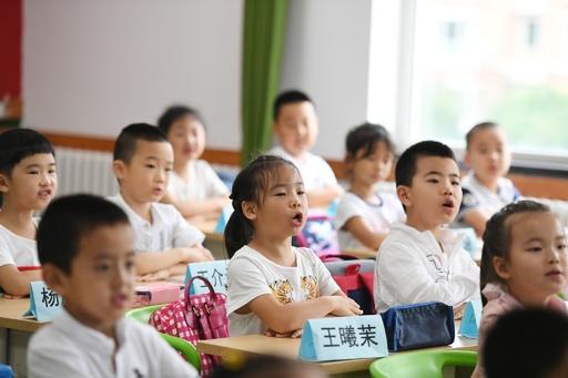 変わらぬ中国の子どもの「宿題漬け」 ゆとり教育が反面教師?