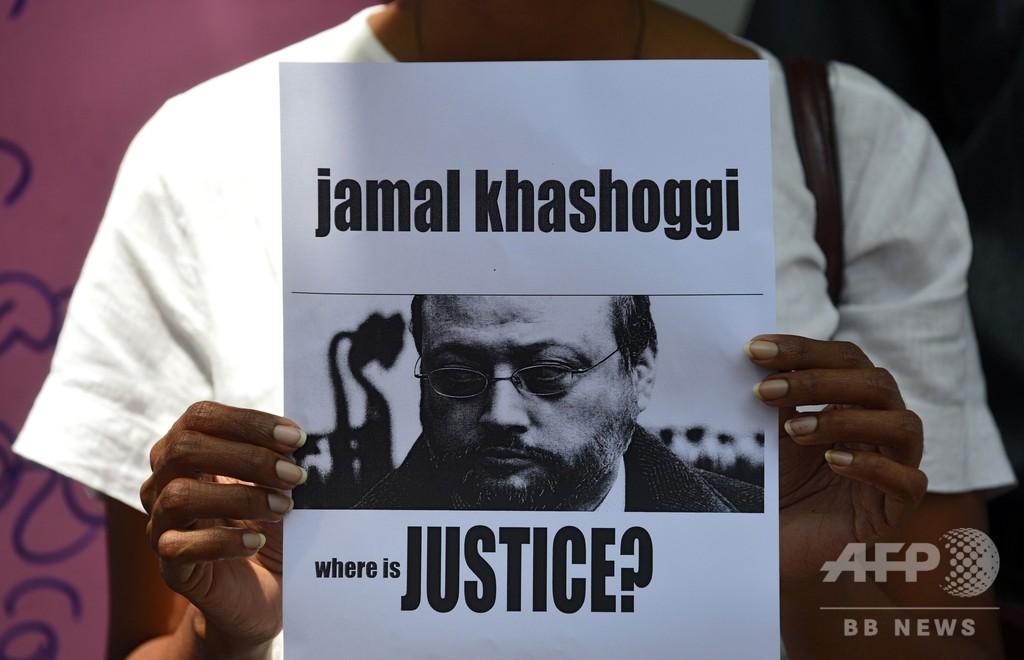 カショギ氏殺害は「計画的」犯行、サウジ検察も認める