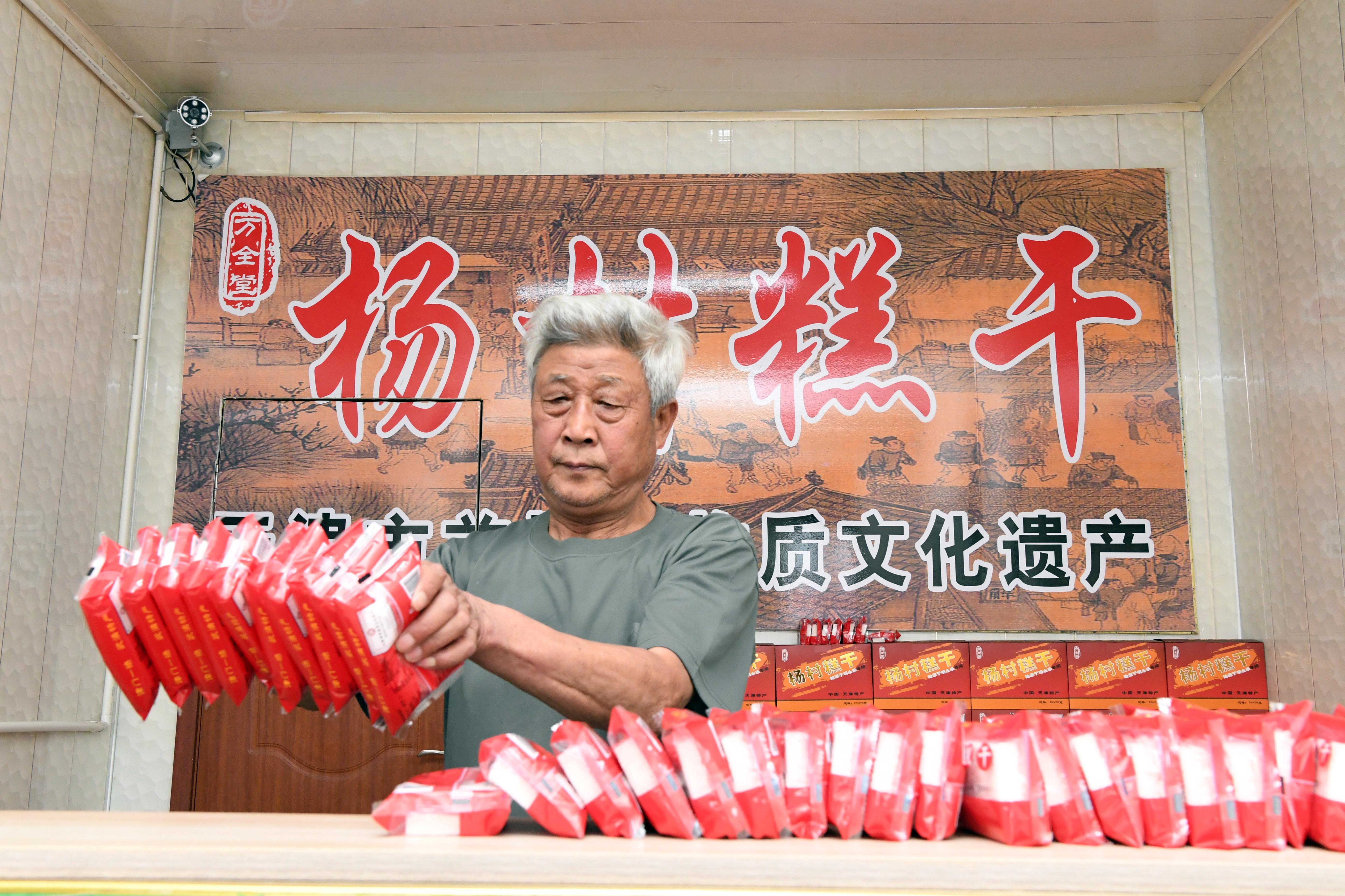 受け継がれる運河文化の味、天津の伝統菓子「楊村糕干」