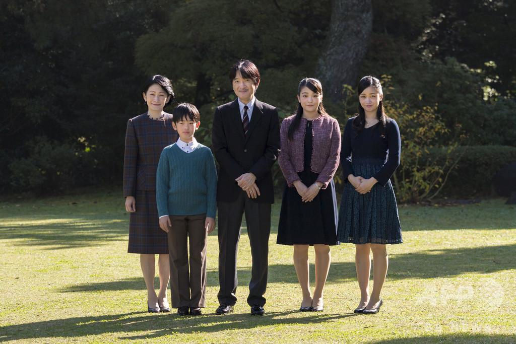 秋篠宮さま53歳に、宮内庁がご一家の写真公開