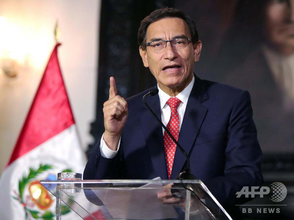 ペルー議会、大統領弾劾に向けた動議を可決 歌手雇用で疑惑