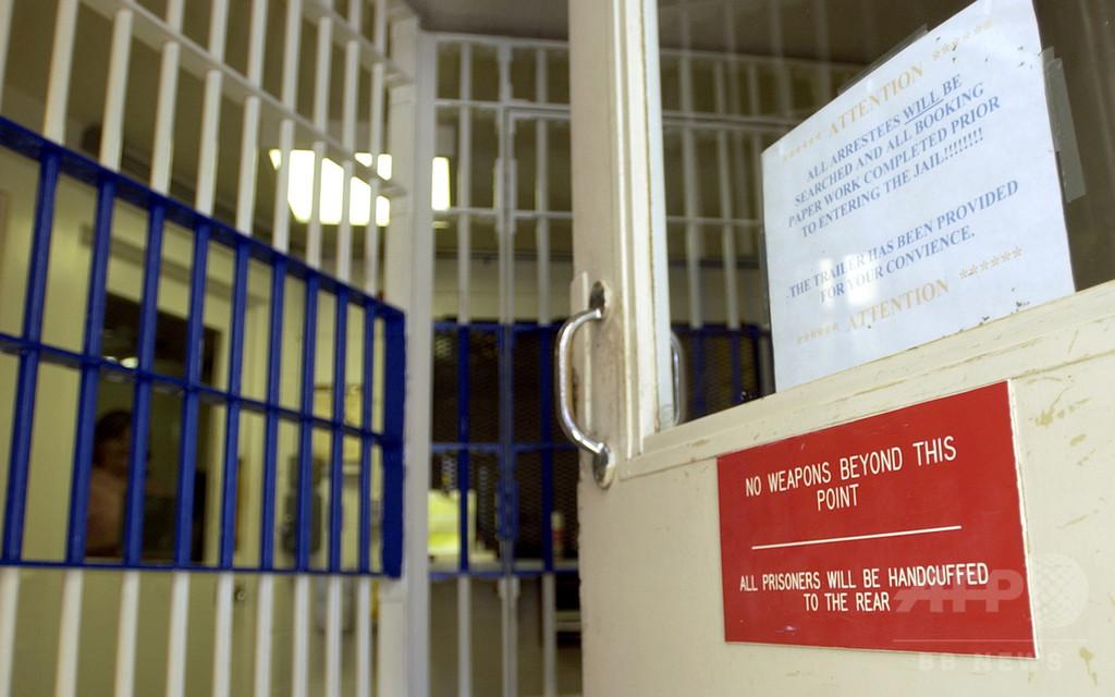男性房に入れられ恐怖味わったドミニカ人女性、米刑務所を訴える