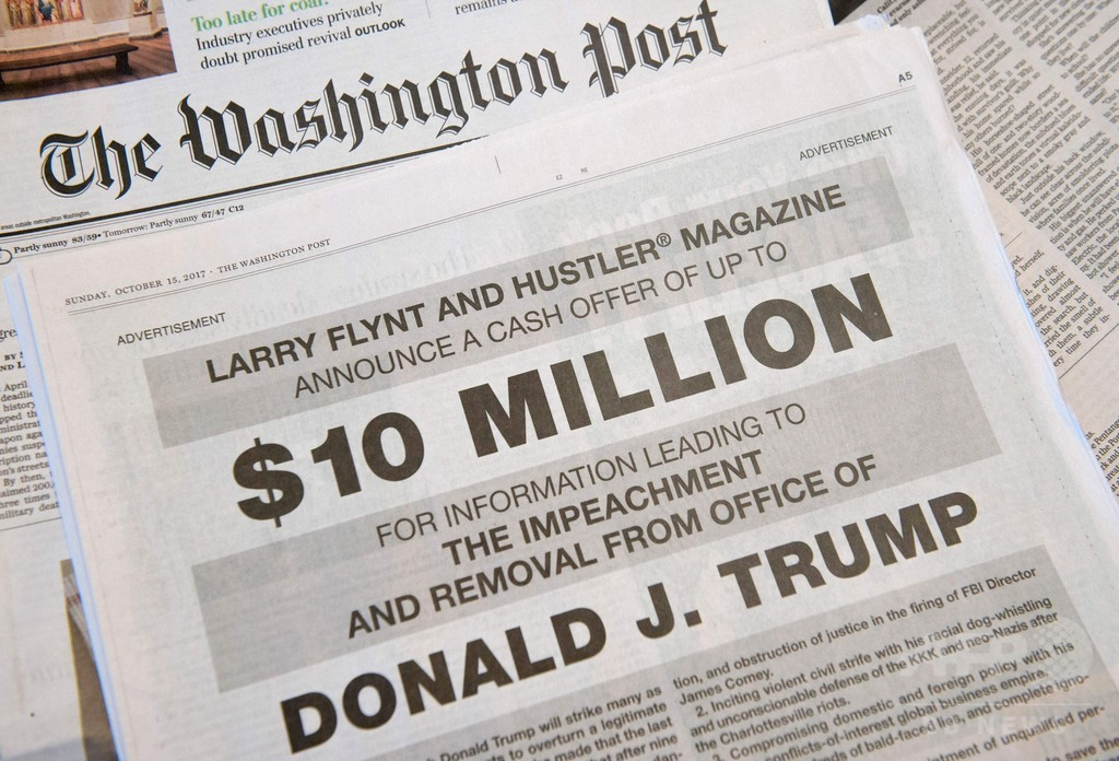 トランプ大統領「追放」ネタに賞金11億円、米男性誌創刊者が新聞広告
