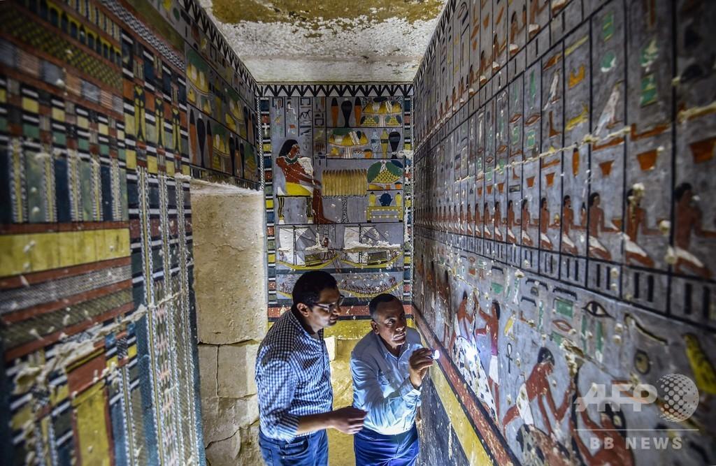 色とりどりのレリーフや碑文、エジプト第5王朝の貴族の墓を公開