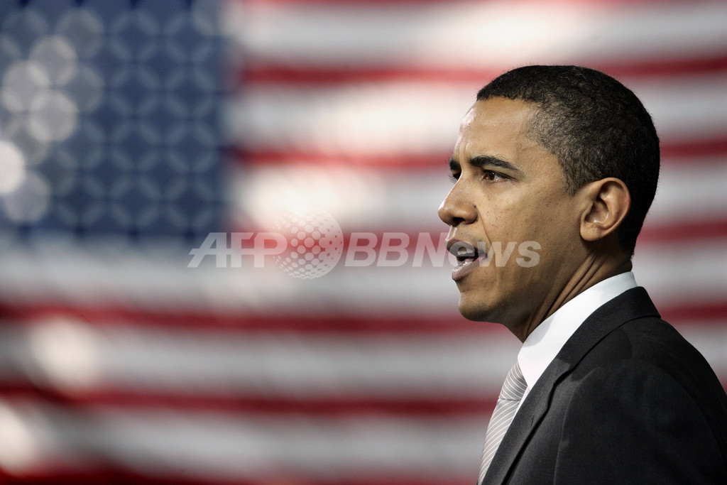 08米大統領選挙> オバマ候補、アフリカ系アメリカ人の「静かな暴動 ...