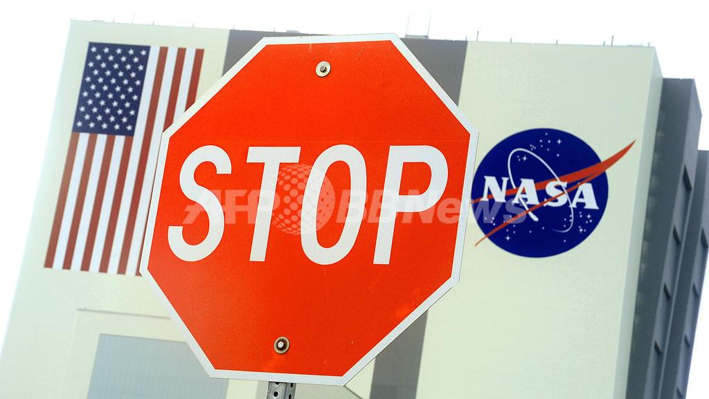 NASAが中国人の科学会議参加を許可、「誤解があった」