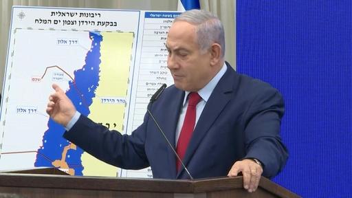 動画:続投ならヨルダン渓谷を併合 イスラエル首相が表明