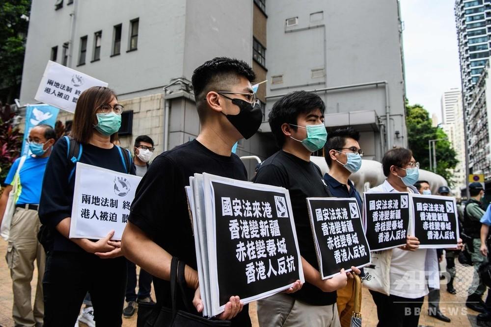 香港 国家 安全 法 わかり やすく