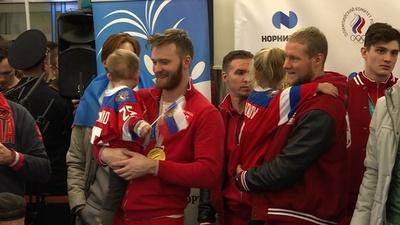 OAR選手団が凱旋、空港でファンから大歓迎受ける