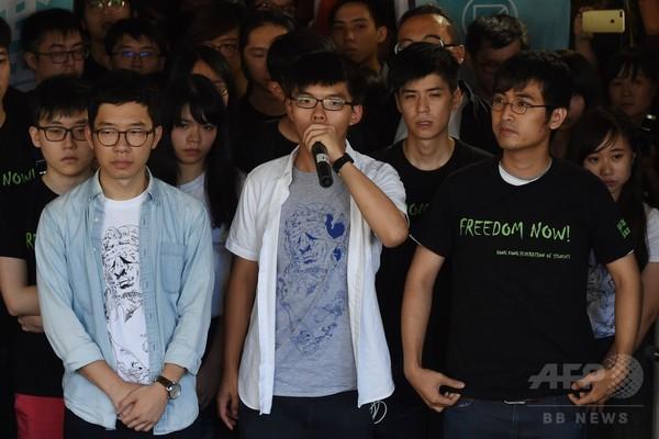「雨傘運動」学生指導者3人に禁錮刑、即日収監 香港
