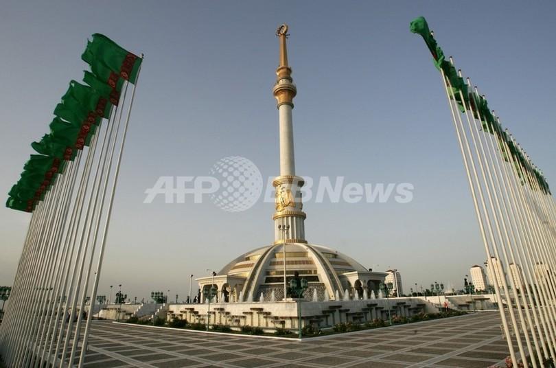 インターネットの常時接続、月額約56万円 トルクメニスタン