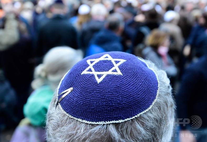 ドイツで2000人超が「キッパ」行進、反ユダヤ主義に抗議