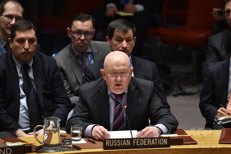 ロシアが決議案に拒否権 シリア化学兵器疑惑