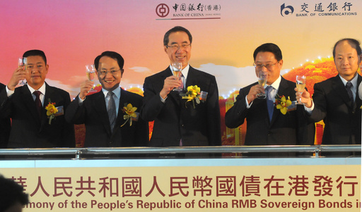 中国、香港出先機関トップを交代 国営メディア報道