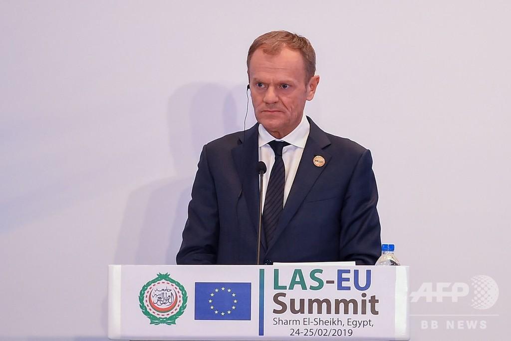 EU大統領、ブレグジットの「延期が理性的な解決策」と発言