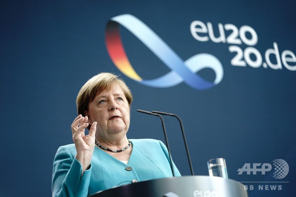 ドイツ政府の報道局職員、エジプトのためスパイ活動か