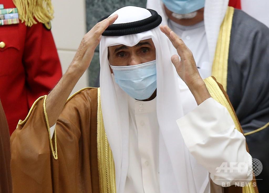 クウェートのナワフ新首長が即位