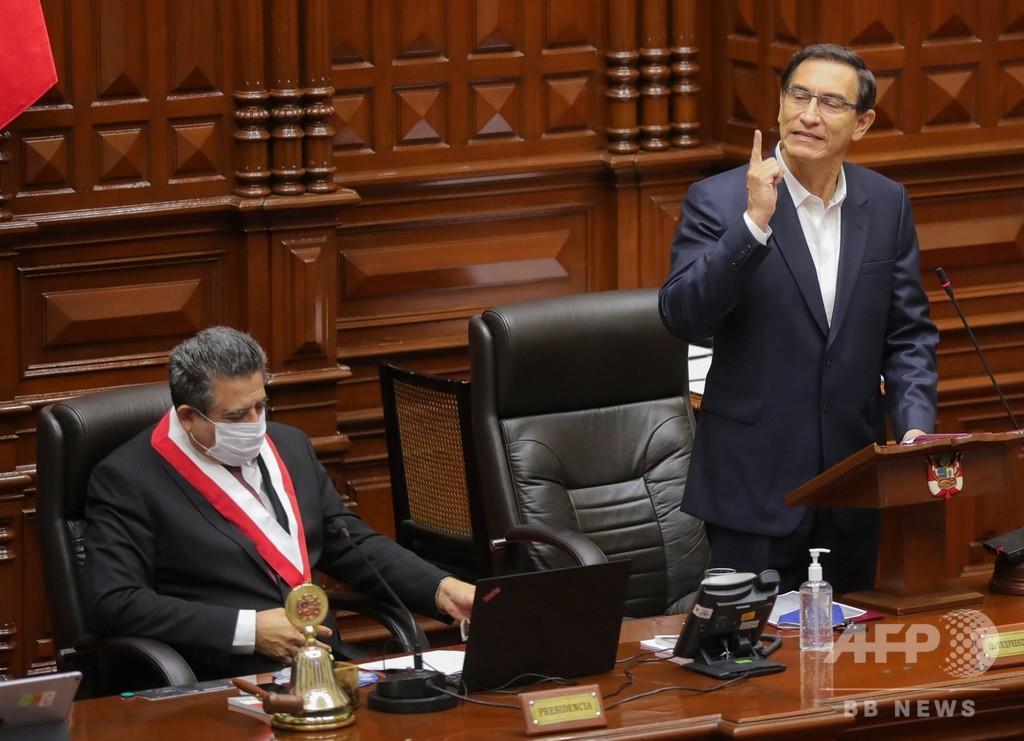 ペルー議会、ビスカラ大統領の弾劾決議を否決