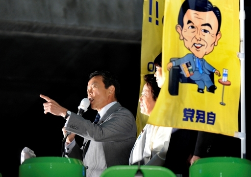 麻生首相「漫画を読む暇もない」、アキバで街頭演説