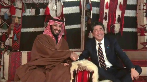 動画:イランとの衝突、世界に影響 安倍首相が中東歴訪で警鐘