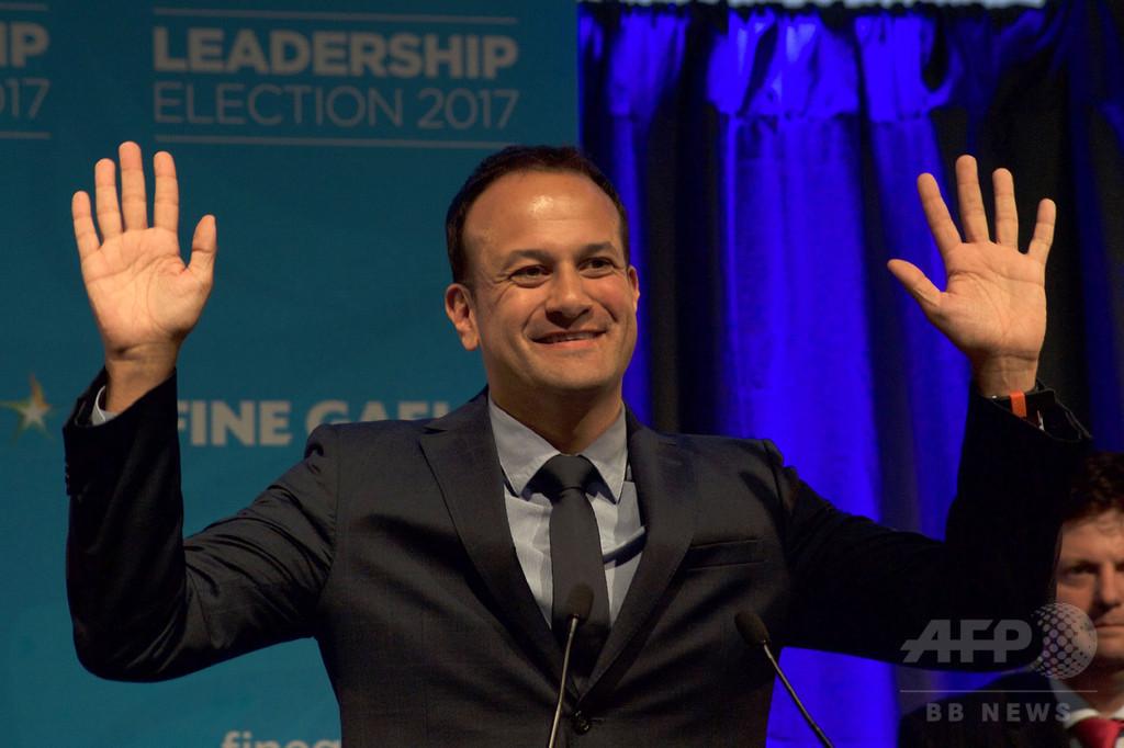 アイルランド初、同性愛公表の首相誕生へ