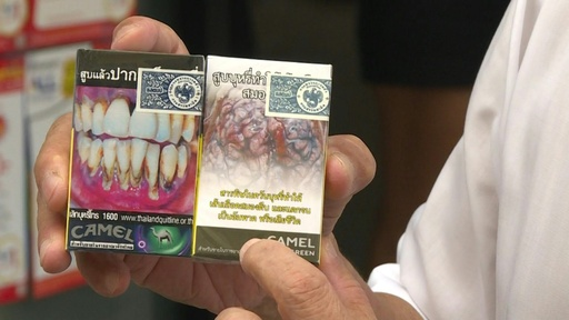 動画:タイで商品名のみ表示したたばこの販売開始、WHOのガイドライン順守 アジア初