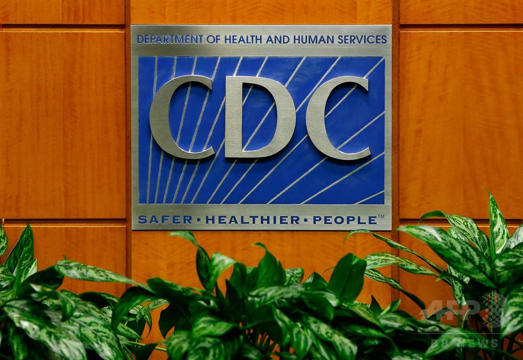米でペスト感染が急増、患者11人 うち3人が死亡