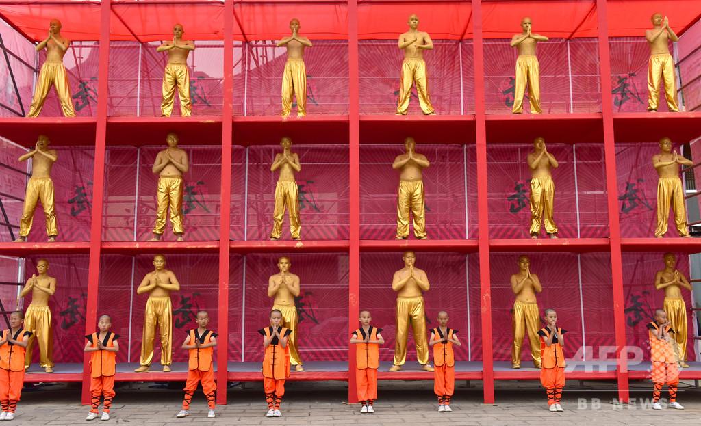 第12回中国·鄭州国際少林武術祭が開幕 河南省登封市