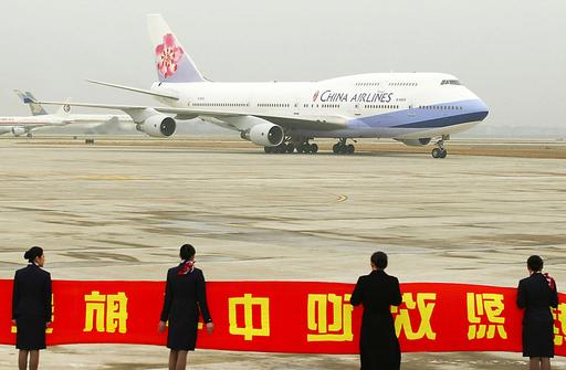 中華航空機が那覇空港で炎上
