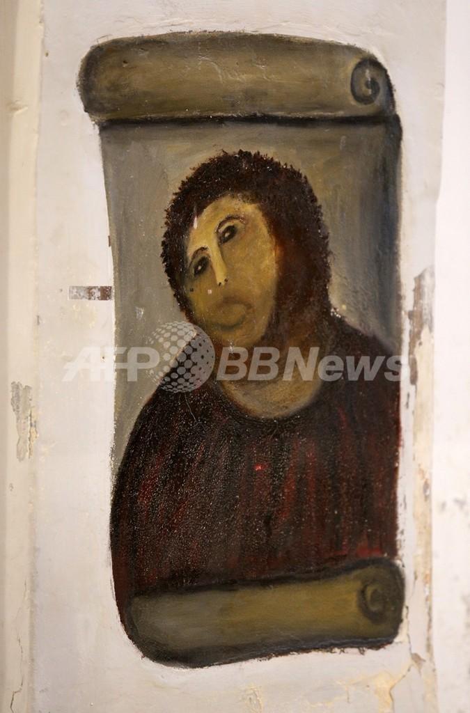 「世界最悪」のキリスト画修復、82歳女性に著作権収入の49%