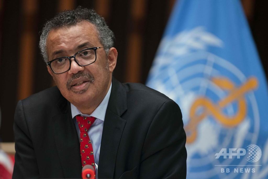 WHO、米国との協力継続を希望 事務局長が表明