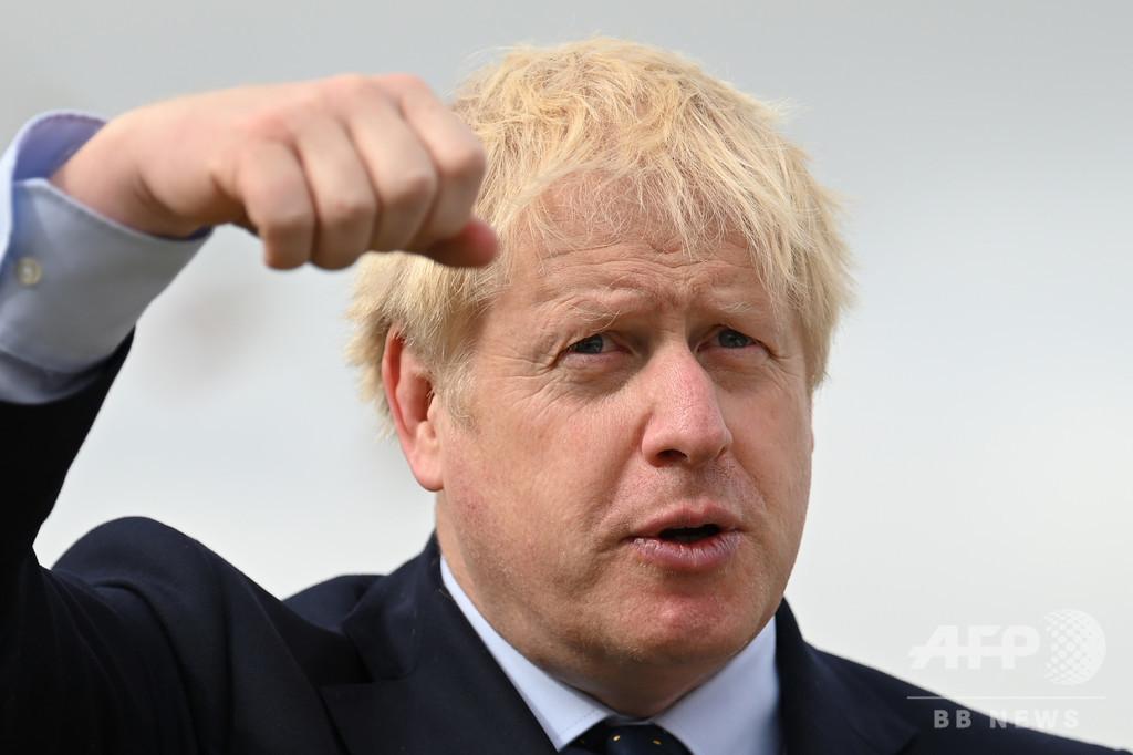 英議会閉会、女王だましていないとジョンソン首相