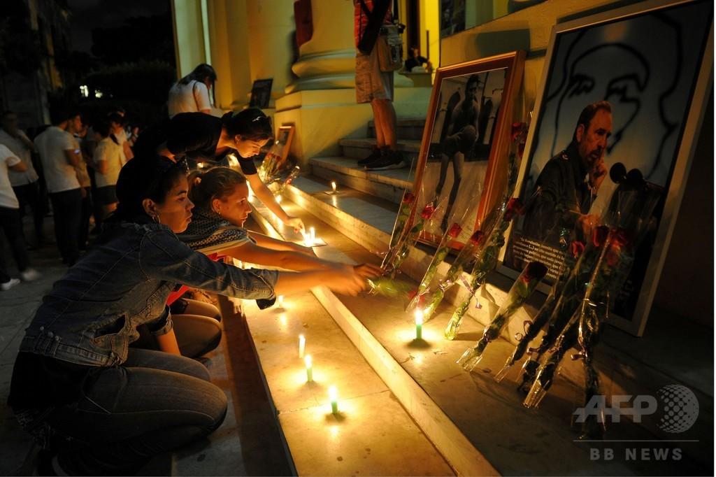 その時音楽は止まった─カストロ前議長の死を悼むハバナ市民