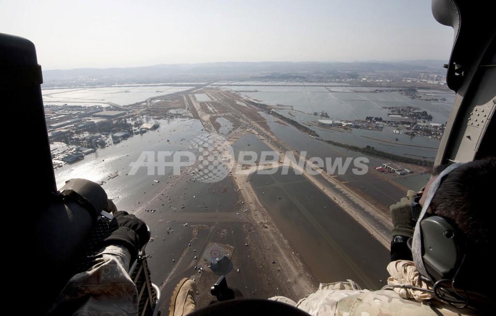 仙台空港が再開、震災後初の民間機が到着