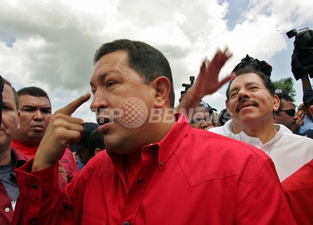 ベネズエラ大統領、「暴君呼ばわりした外国人は国外追放」と宣言