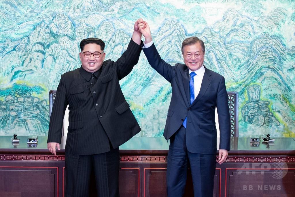 「朝鮮半島の非核化に尽力」、南北首脳が共同宣言