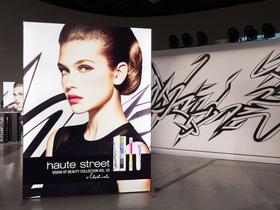 「シュウ ウエムラ」、ストリートアートに影響受けた限定コレクション8月発売