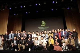 第1回鳴鳳堂国際青年映像祭、福岡にて開催!