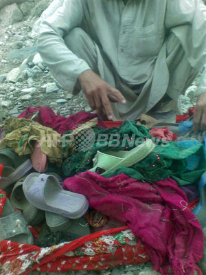 多国籍軍の空爆で民間人計64人死亡、アフガニスタン政府調査チーム報告