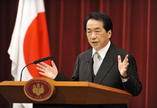 菅新首相が記者会見、「日本をもっと元気のいい国に」