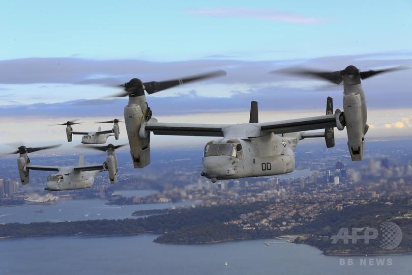 在日米海兵隊のオスプレイ、豪州で海に墜落 23人救助 3人不明