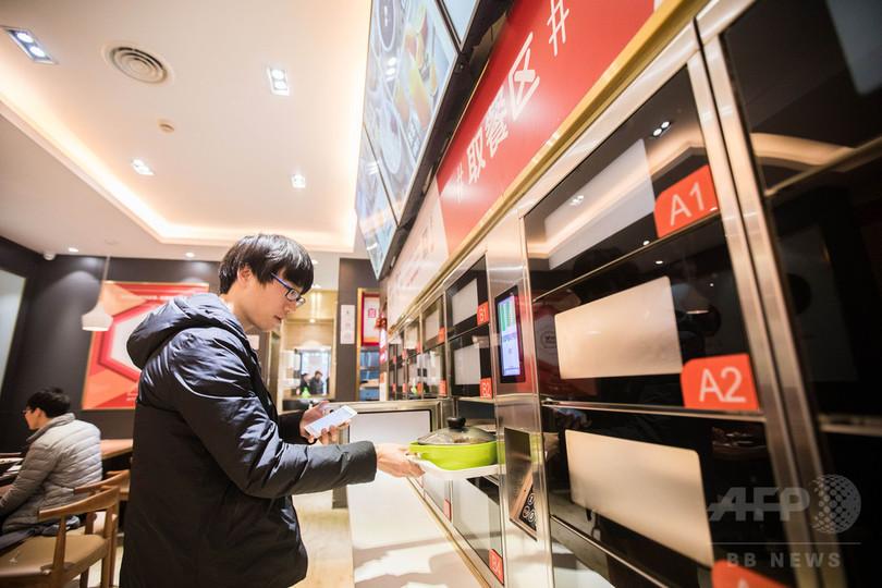 無人のスマートレストランがオープン 杭州